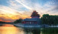 Beijing-200-x-120