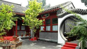 Old-Hutong,-Beijing-300-x-169