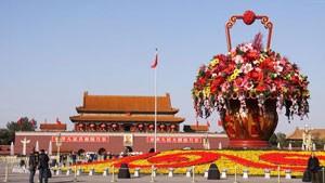 Tiananmen-square-300-x-169