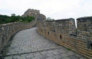 Hong Kong Sevens & China Tours